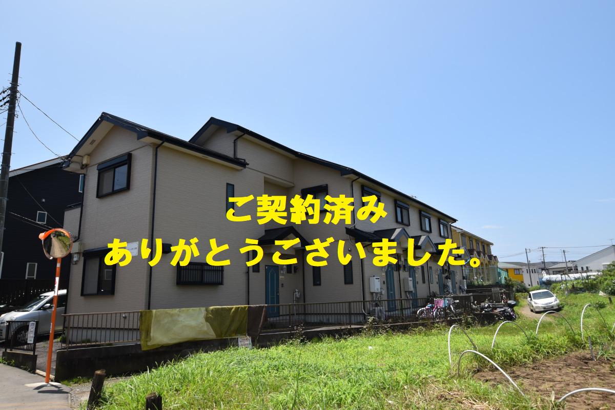 シャトー太田弐番館 101号室 お蔭様で終了致しました