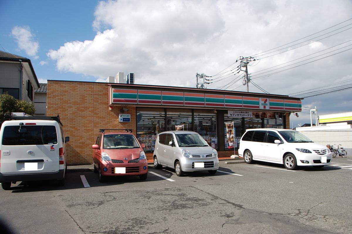 セブンイレブン萩園中央店(コンビニ)まで59m