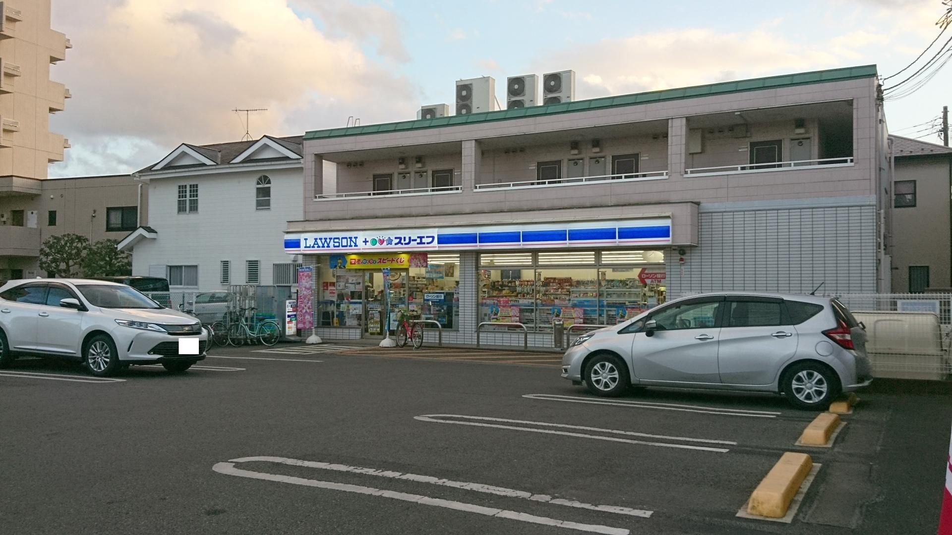 ローソンスリーエフ矢畑店