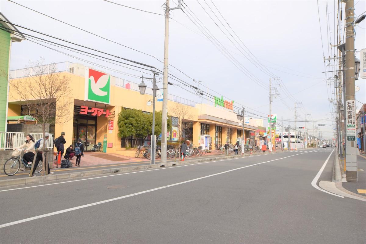 ヨークマート六会店