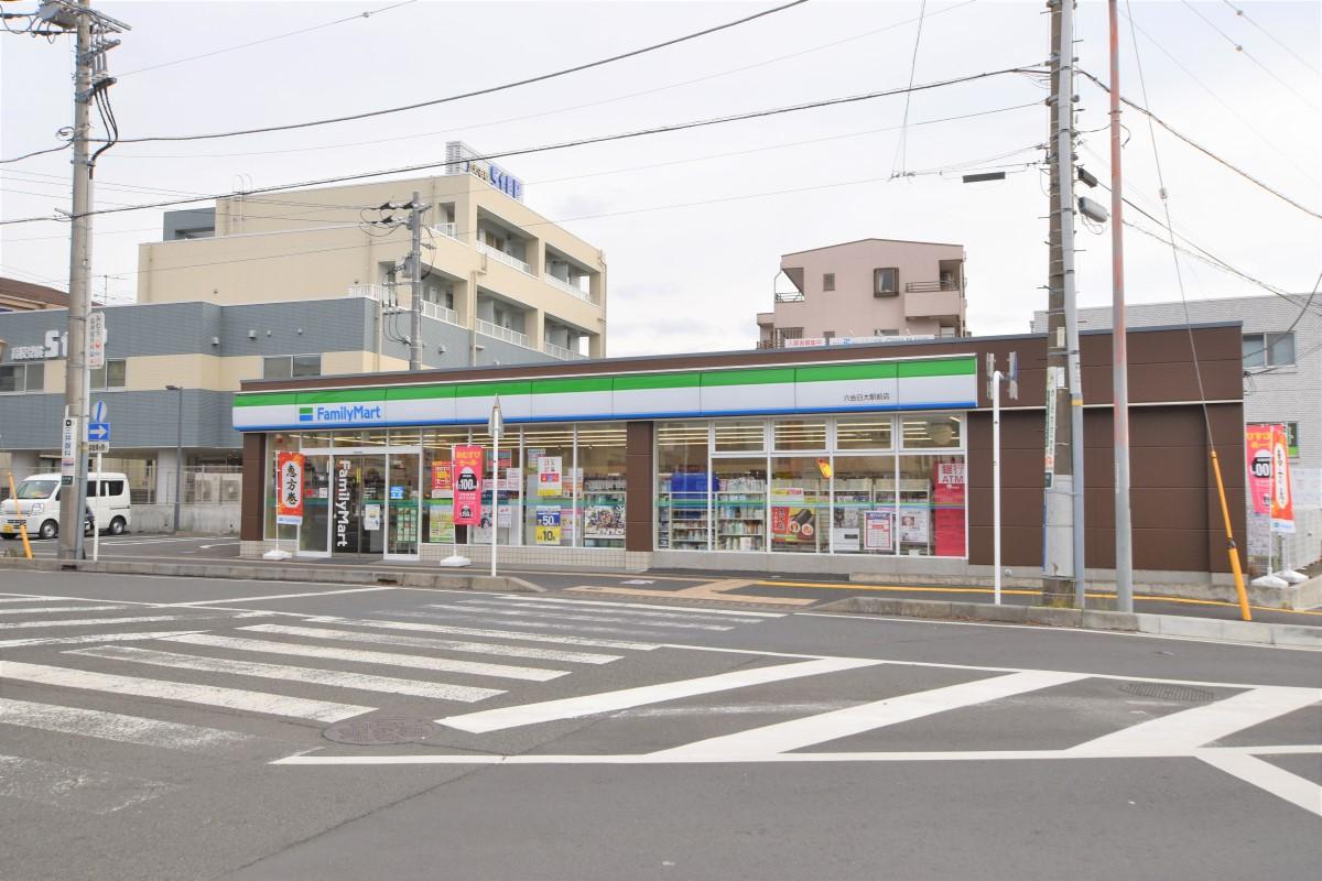 ファミリーマート六会日大前駅前店