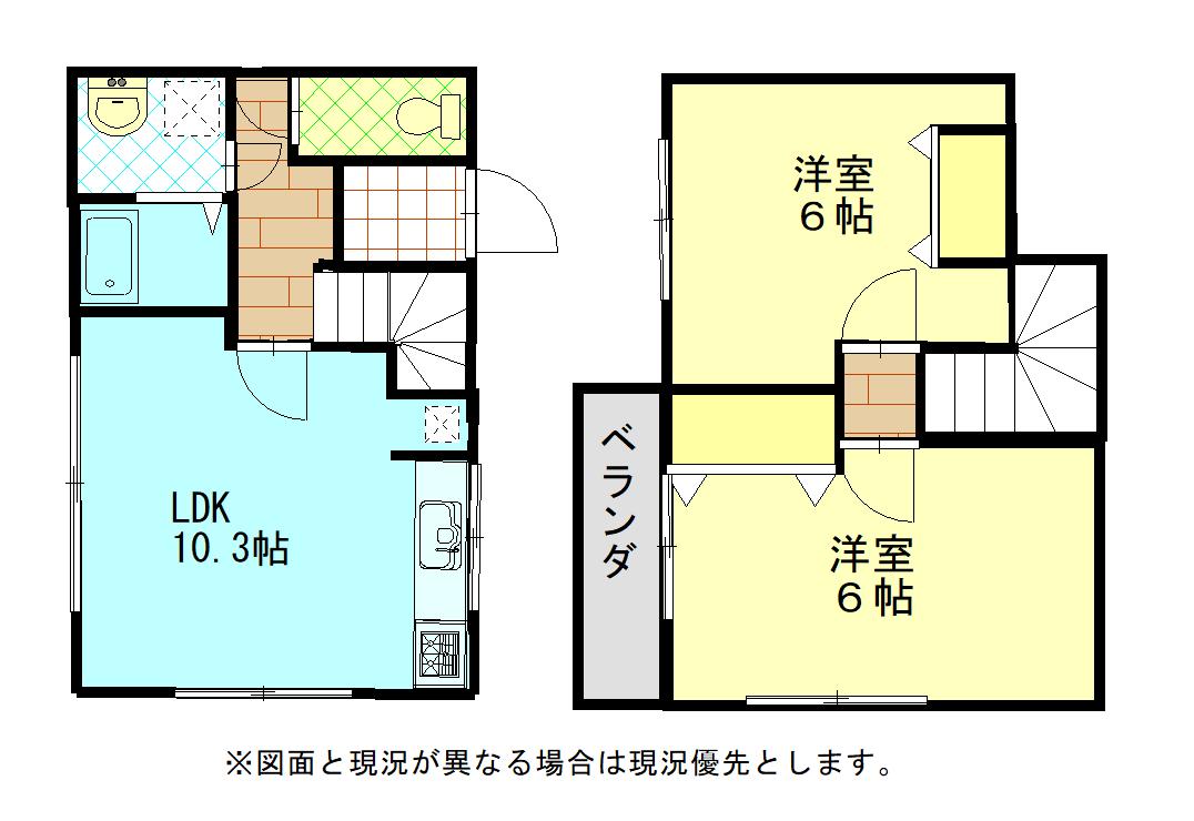 間取り図 ※図面と現況が異なる場合は、現況優先とします 2階(図面右上の部屋)洋室はロフト付きです。