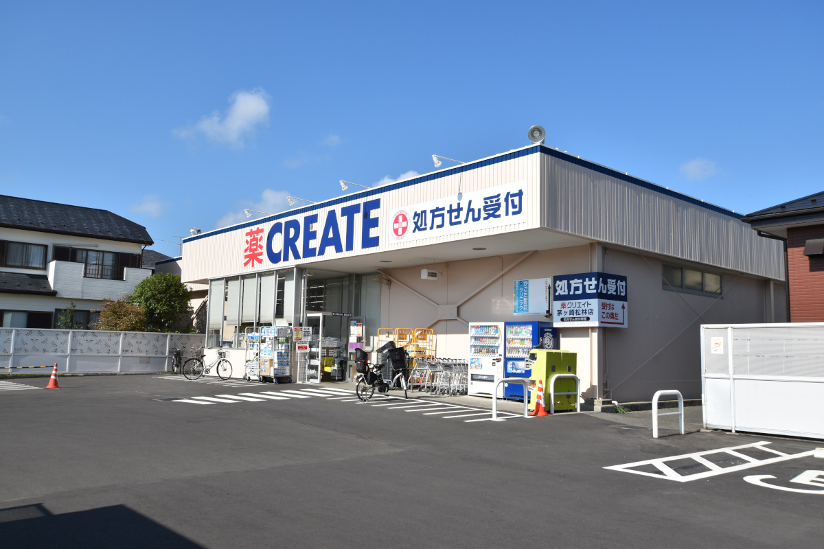 クリエイトSD 茅ヶ崎松林店